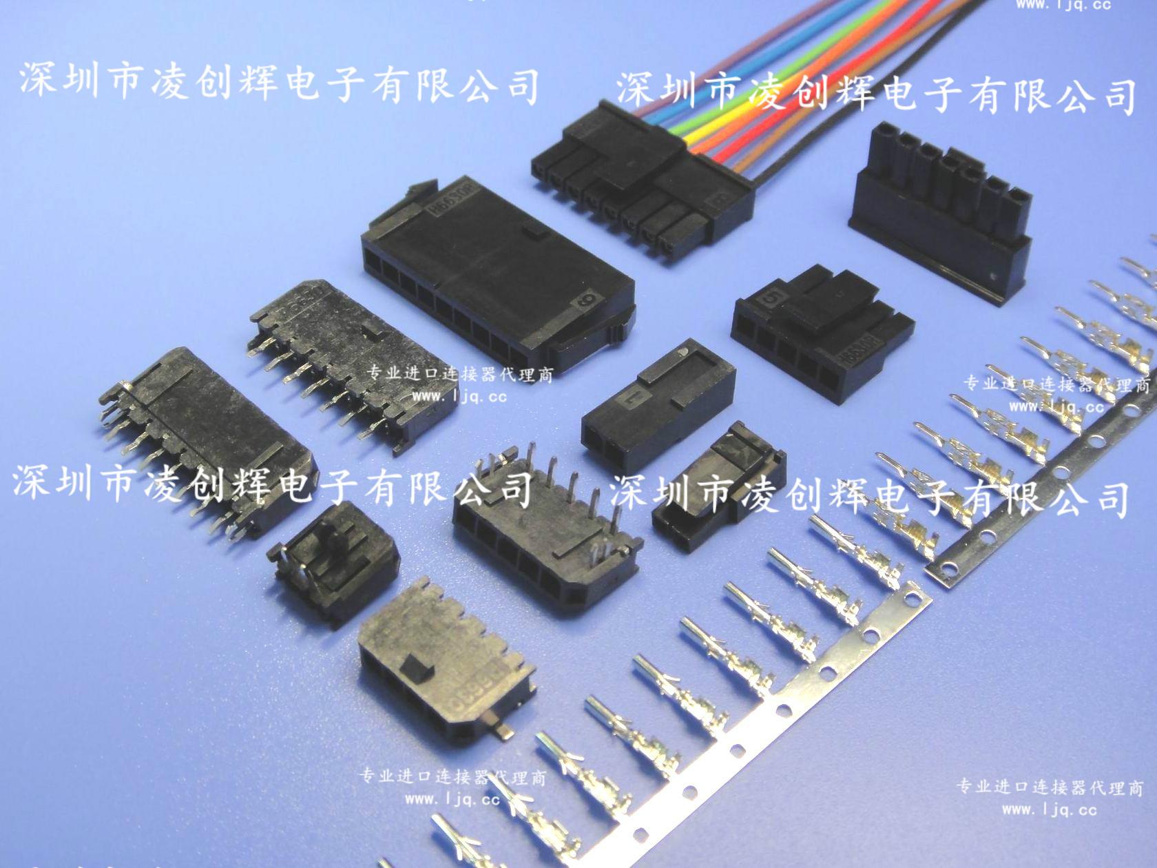 莫仕(molex)I/O输入输出板对板连接器