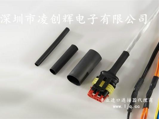 Molex(莫仕)新型连接器护套旨在提高OEM厂商的使用效率
