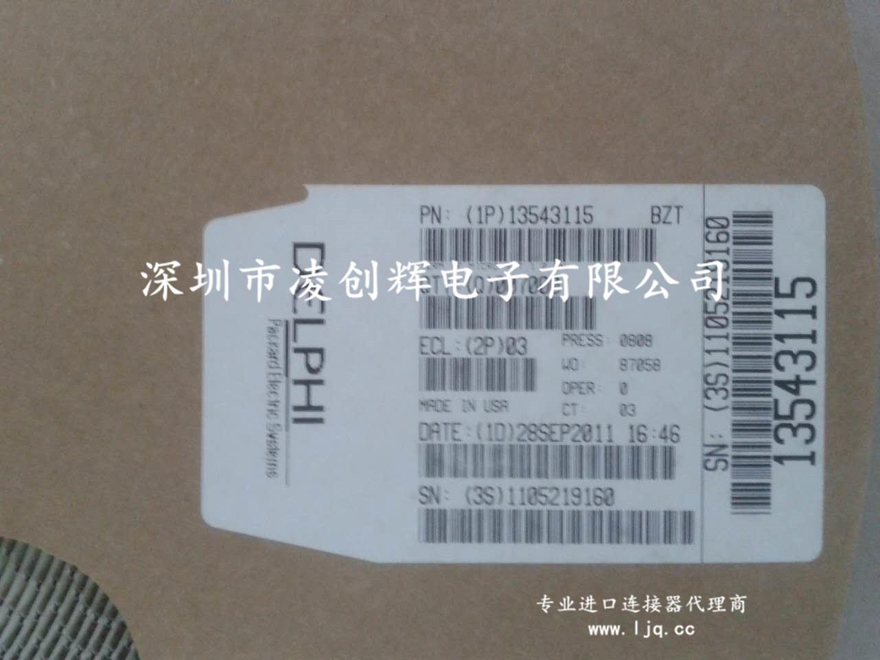 德尔福汽车中国官网:公司预计到2018年底SKU增加50%